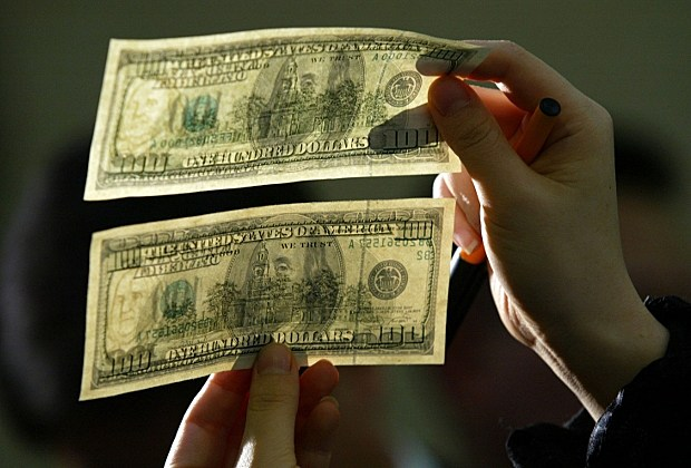 counterfeiting money in the usa essay